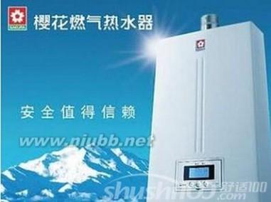 樱花太阳能 樱花太阳能热水器好不好用—樱花太阳能热水器优势介绍
