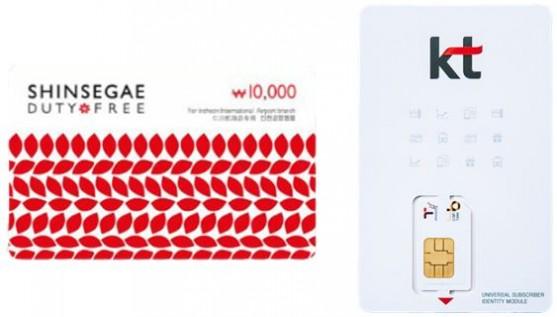 韩国旅游必备品—携带KT移动WiFi/SIM卡去免税店购物!