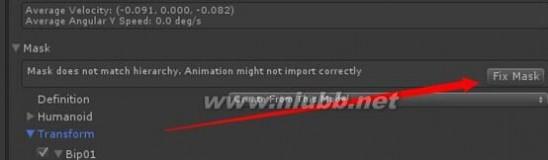 3D动作师做U3D项目需要了解的事项(二)修改增添中