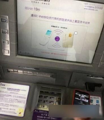 Apple pay怎么在ATM机上取款?Apple pay自动取款机取款步骤