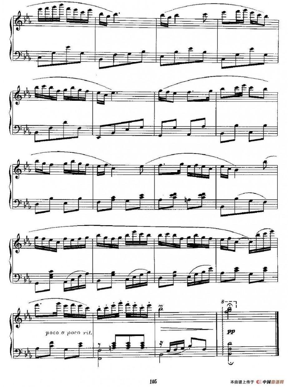 茉莉花口琴谱 茉莉花钢琴谱