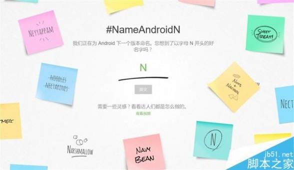 关于Android 7.0 最详尽更新资料全在这了
