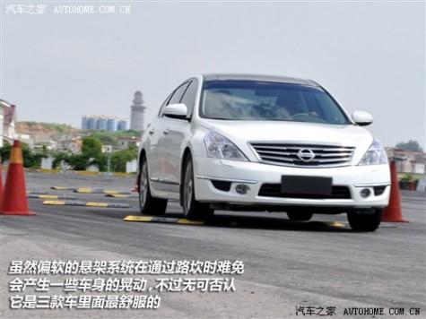 日产 东风日产 天籁 2011款 公爵 2.5L XV 尊雅版