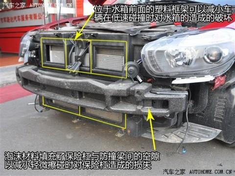 中华 华晨中华 中华H530 2011款 1.6 AT豪华型