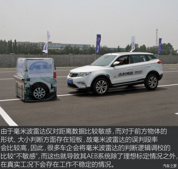 吉利汽車 博越 2016款 1.8TD 自動智尊型