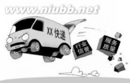 北京圆通快递电话 【北京圆通快递电话】圆通快递在北京地区的电话是多少