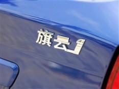 奇瑞 奇瑞汽车 旗云1 2010款 1.0 MT舒适型