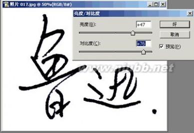 vpstudio 如何制作电子签名