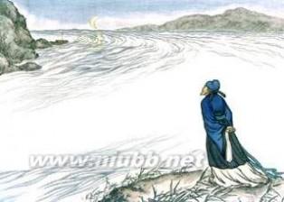 中考古诗词鉴赏·杜甫的《旅夜书怀》