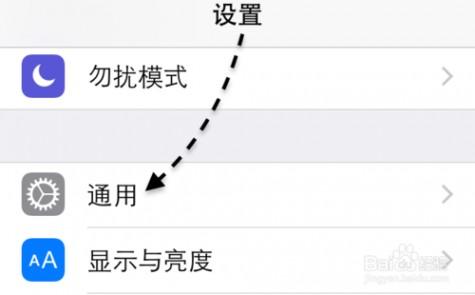 苹果iPhone6单手模式,iPhone6单手操作怎么用