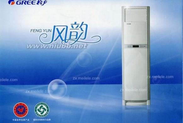 格力空调型号大全介绍_格力空调型号