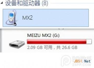魅族MX2升级Flyme3.2后 存储卡传输速度慢的解说教程
