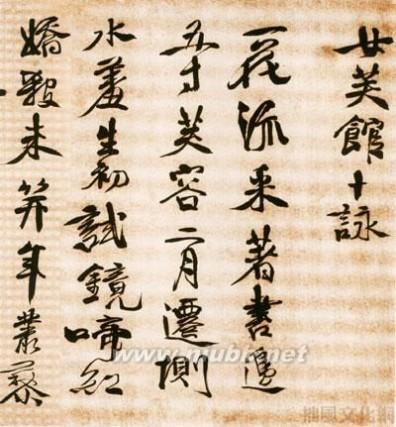 徐渭 徐渭书法作品欣赏