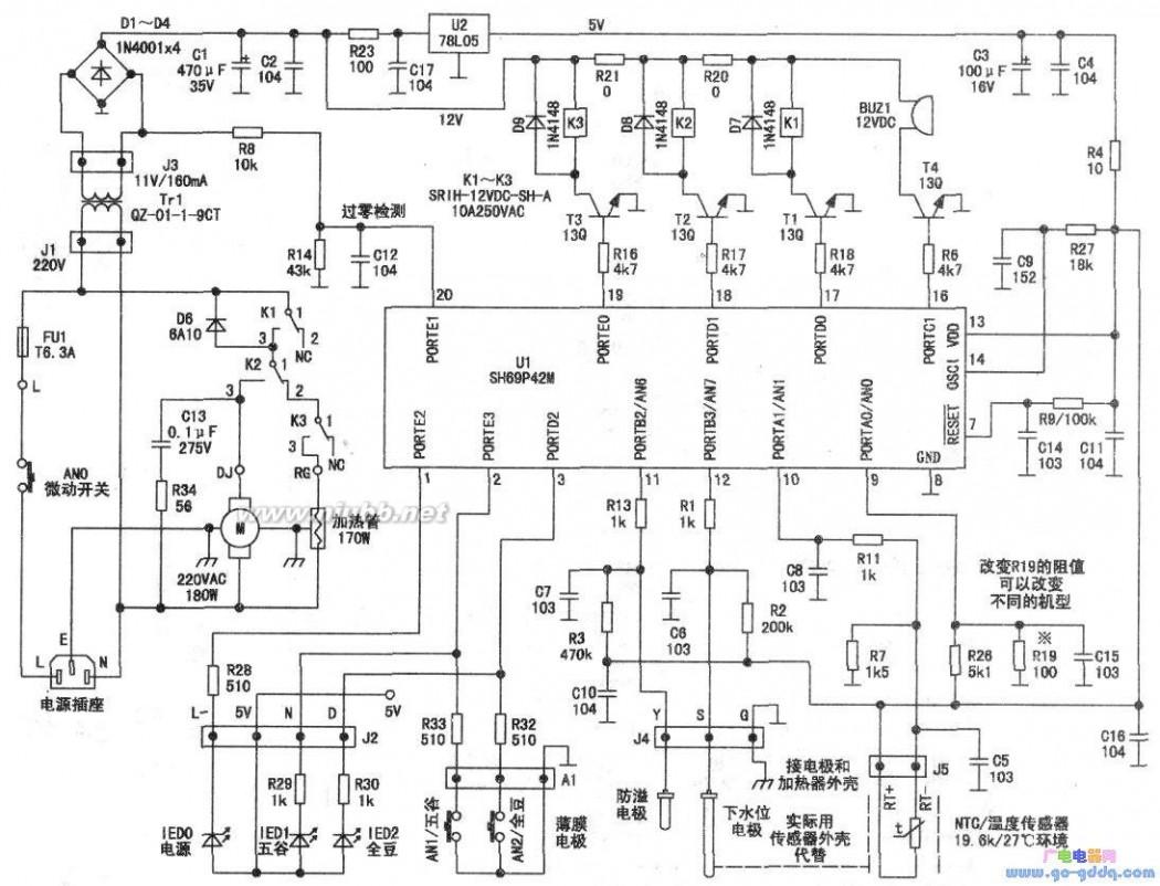 九阳豆浆机电路图 九阳JYZD-22型全自动豆浆机电路图