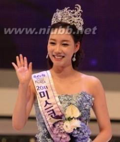 韩国小姐:韩国小姐-简介,韩国小姐-比赛规则_2013韩国小姐
