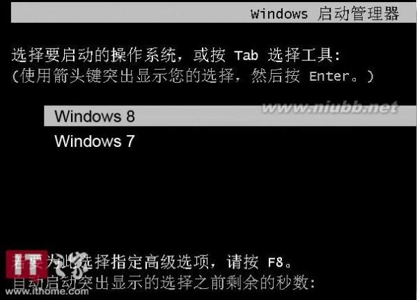 win7 win8双系统 如何修复Win7/Win8双系统的开机引导菜单