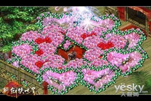 玫瑰花海战术《新剑侠世界》屌丝脱光必备品