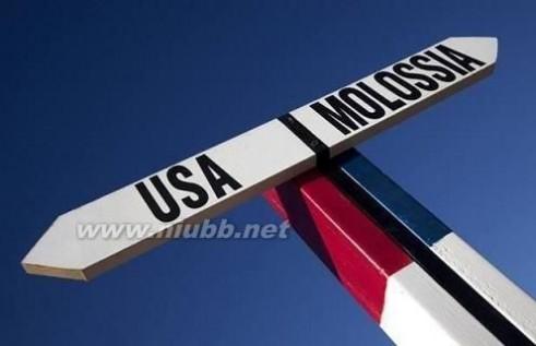 这是世界上最小的国家,全国仅6人!_世界上最小的国家