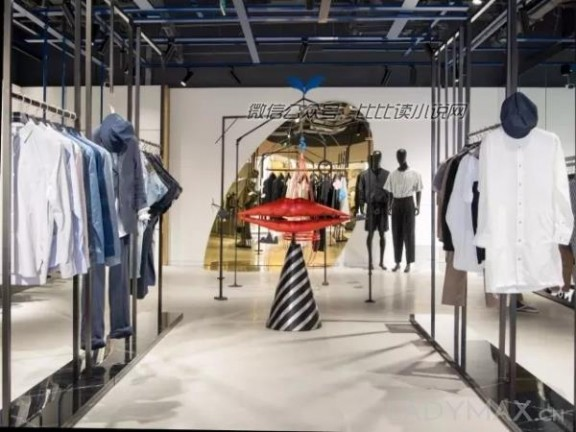 attitude Mattitude已入驻Magmode集合店 正式进军男装市场