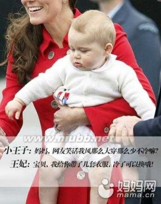 坐 带小宝宝坐飞机的12个必须要知道的答案