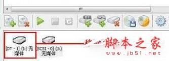 虚拟光驱程序冲突 Win7系统检测到与仿真程序有冲突图文教程