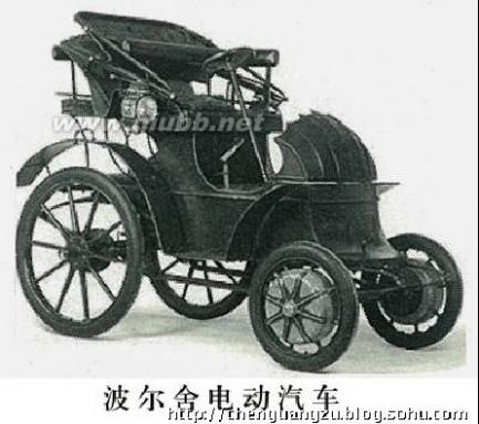 燃油机车 电动车和燃油机车谁先有?