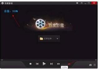 在线看电影的软件 什么软件看电影好