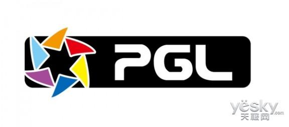 PGL蛟龙出海 王者归来