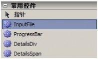 neatupload NeatUpload的安装使用
