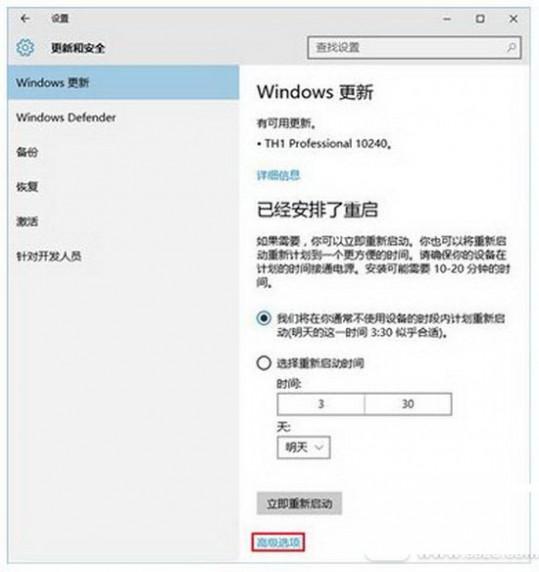 win10预览版怎么更新 win10预览版更新升级图文教程2