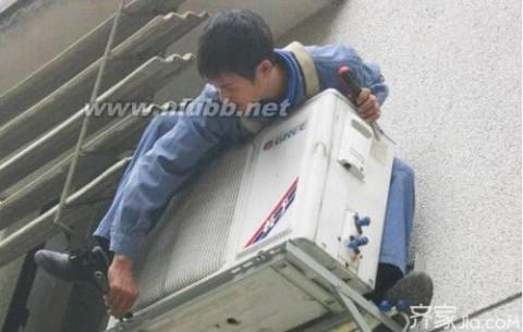 家用空调安装 家用空调安装注意事项 家用空调安装步骤