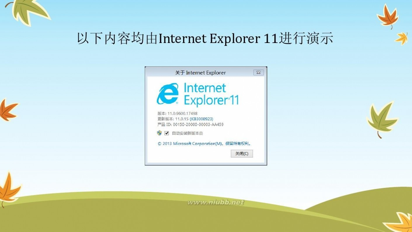 教育招生 河南省高中階段教育招生信息服務平臺