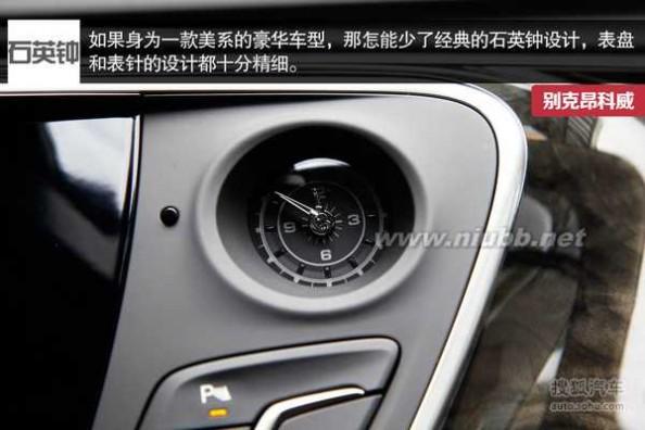 昂科威1.5t 中型SUV对决 福特翼虎1.5T对比别克昂科威20T