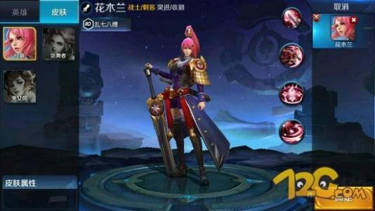 王者荣耀花木兰克制方法介绍 双剑重剑两种形态下如何应对