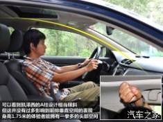 铃木 铃木(出口) 凯泽西 2010款 2.4L四驱豪华版