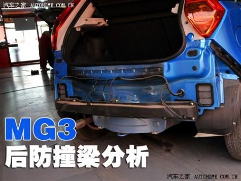 MG 上海汽车 MG3 2011款 1.5L 自动精英版