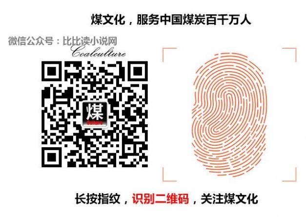 阳煤集团吧 阳煤出台职工内部提前离岗指导意见(全文)