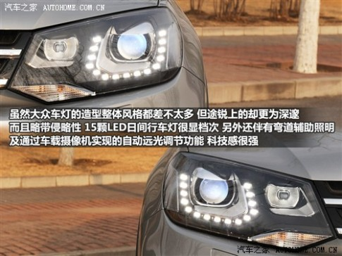 大众 大众(进口) 途锐 2011款 3.0TSI V6 Hybrid