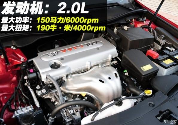 广汽丰田 凯美瑞 2012款 骏瑞 2.0S 耀动版