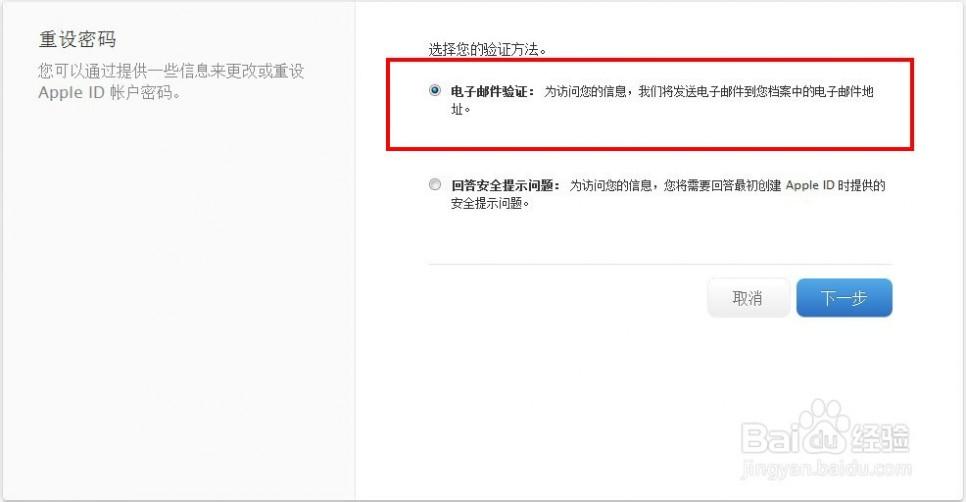 apple id 密码修改 如何更改Apple ID密码