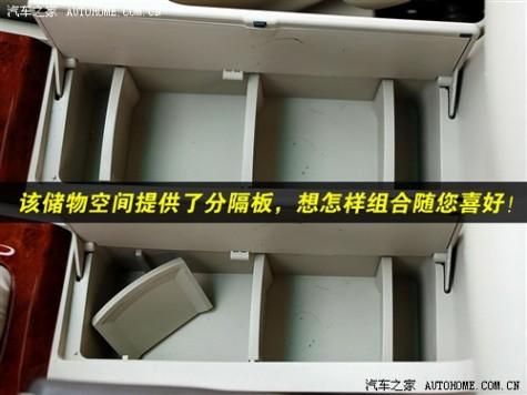61阅读 比亚迪 比亚迪F3 1.5白金豪华型GLX-i