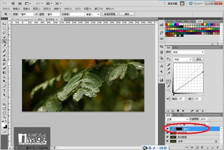 photoshop将普通照片做成电影胶片教程