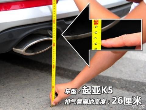 起亚 东风悦达起亚 起亚K5 2011款 2.4L Premium AT