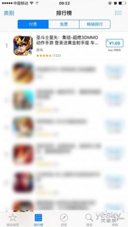 《圣斗士星矢-集结》登顶App Store付费榜