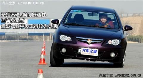61阅读 莲花汽车 莲花L3 2010款 1.6 三厢 MT豪华型