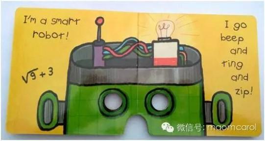 毛妈 毛妈推荐:玩具绘本Look At Me, I'm a Robot!