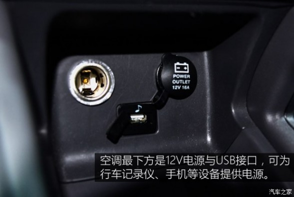 福田汽车 伽途im6 2017款 基本型