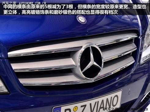 奔驰 福建戴姆勒 唯雅诺 2011款 2.5L 领航版