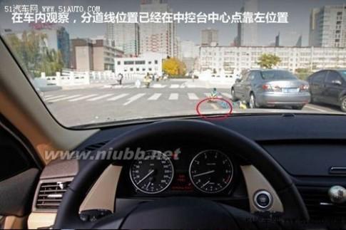 一起学开车(4)教你如何判断车距/培养车感