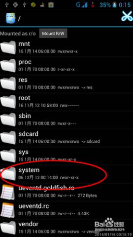 如何删除手机自带软件 如何卸载手机自带软件 精